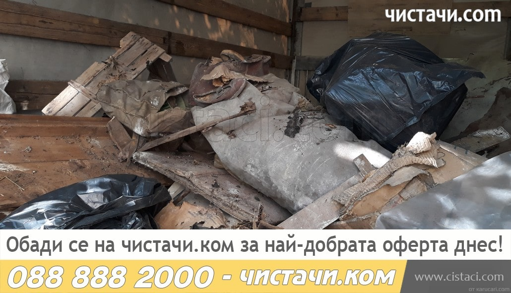 Почиства мазе и таван в Банкя