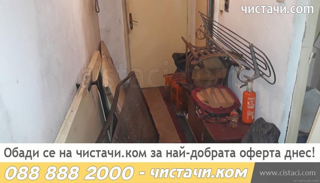 Извозва отпадъци в Боровец
