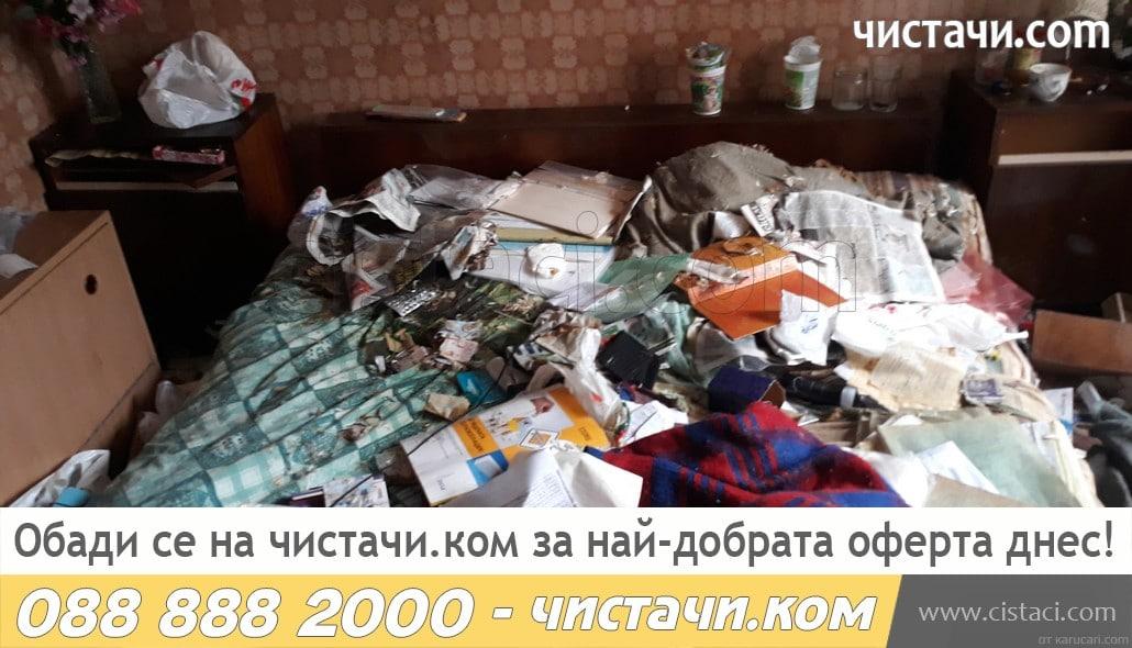 Почиства и извозва апартамент или къща във Велинград