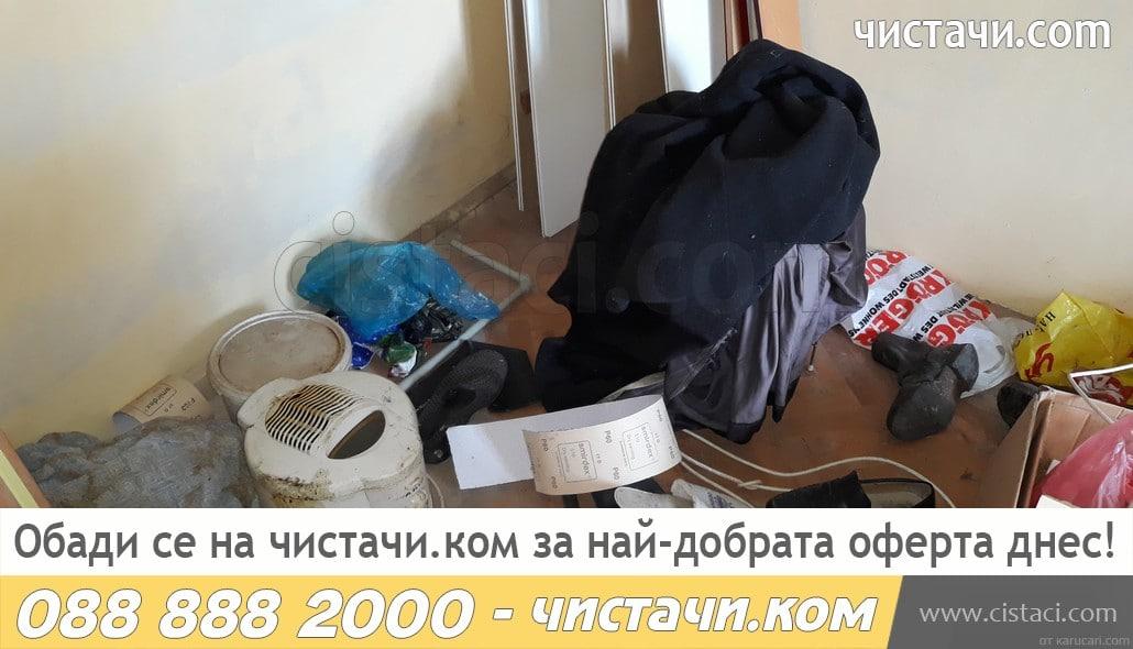 Чисти и извозва стари вещи от апартамент