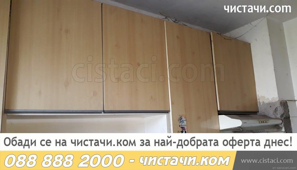 Извозване на дървения от адрес и етаж