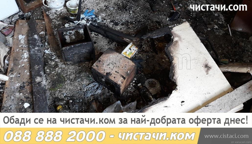 Фирми за почистване след пожар в страната