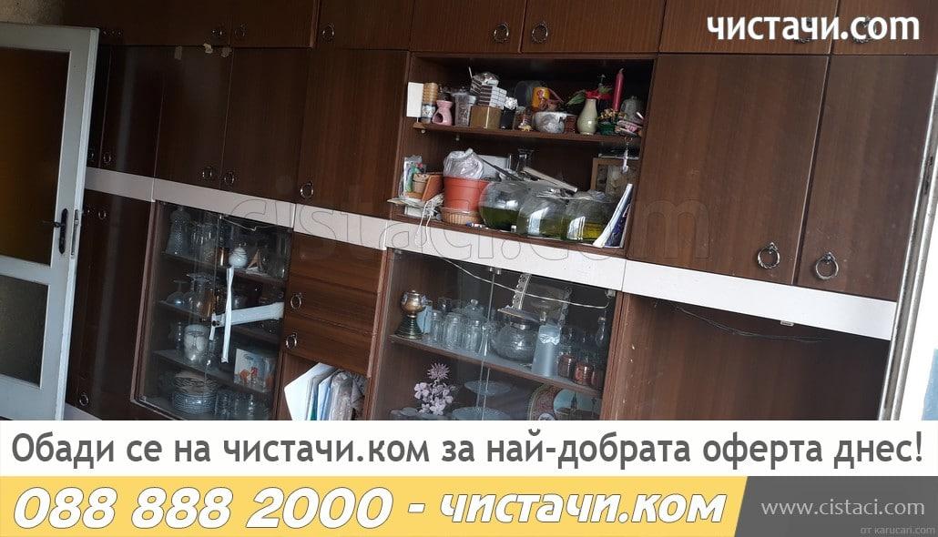 Изхвърляне на покъщнина от апартамент и етаж