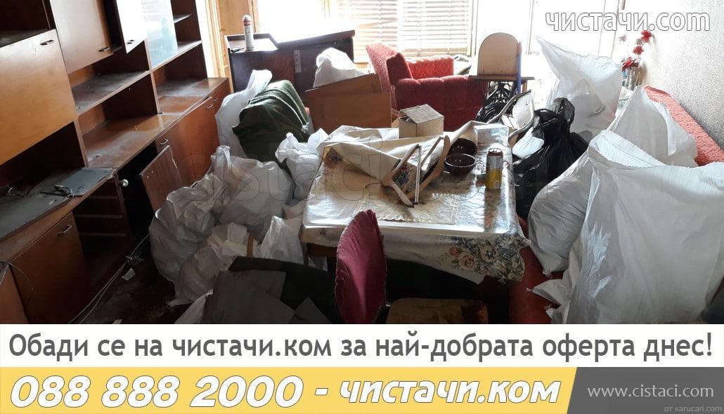 Демонтаж и изнасяне на мебели след смърт