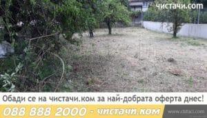 Почистване на терени от дървета и храсти в страната
