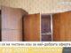 Извозване на стари мебели от адреси в Стара Загора