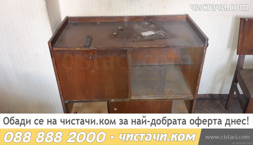 Изкарва мебели Стара Загора