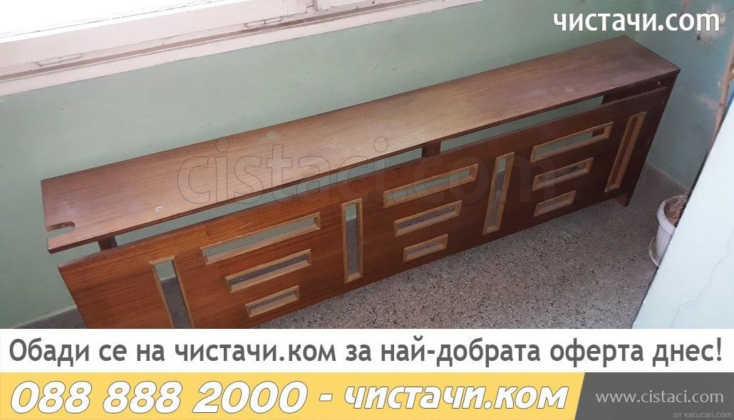 Депо за приемане на мебели и отпадъци от жилища