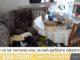 Изхвърляне на стари дивани за депо