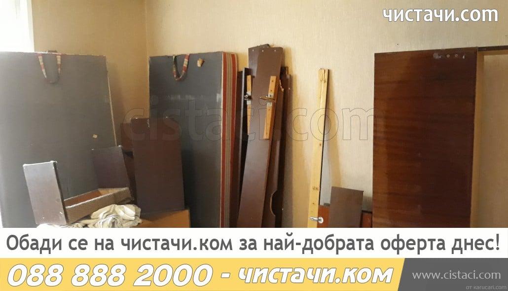 Изхвърляне на мебели и битови отпадъци Гоце Делчев