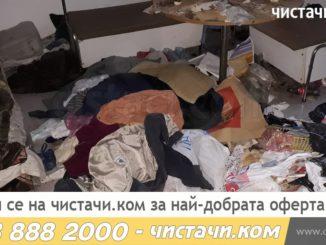 Изхвърля стари вещи от апартамент