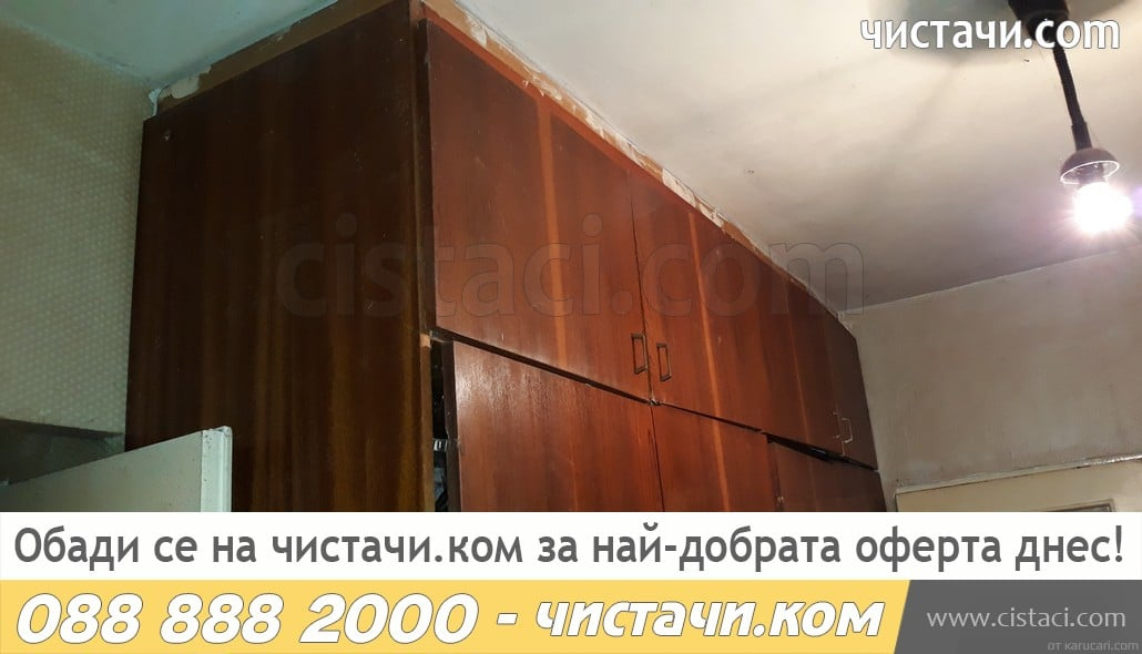 Изнасяне на стари гардероби за депо или сметище