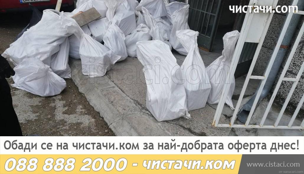 Опразване на къща с отпадъци в страната