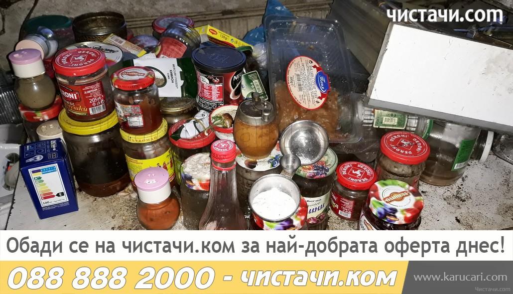 Товари буркани с боклук