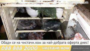 Събиране и изнасяне на отпадъци от апартамент