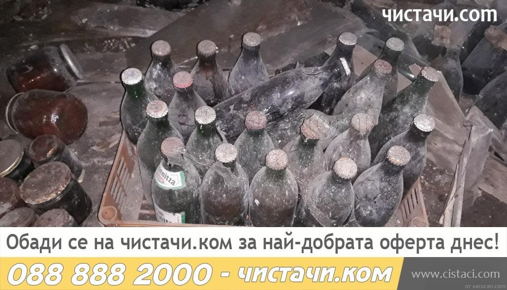Почистване на мазета в София