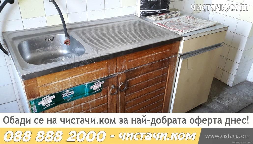 Извозване на стари мебели с Чистачи Пловдив