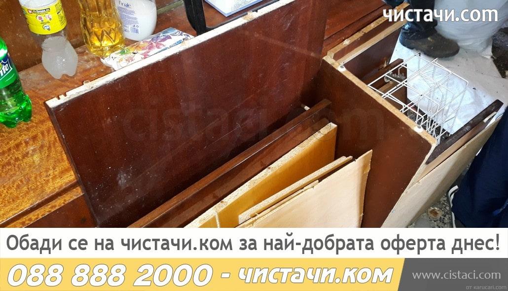 Демонтира товари и извозва в Пловдив