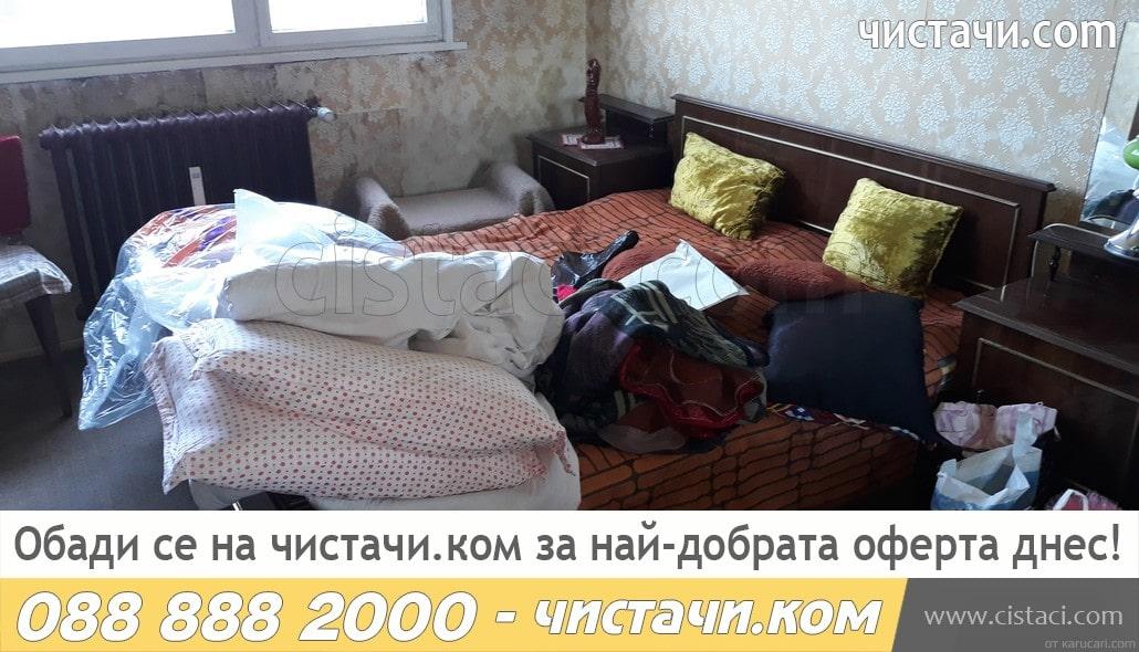 Почиства и извозва мебели в Пловдив
