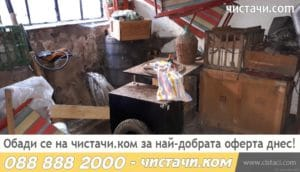 Почистване и извозване на боклук в София