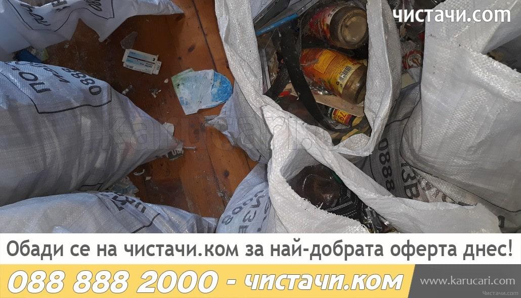 Събира и извозва отпадъци от апартамент