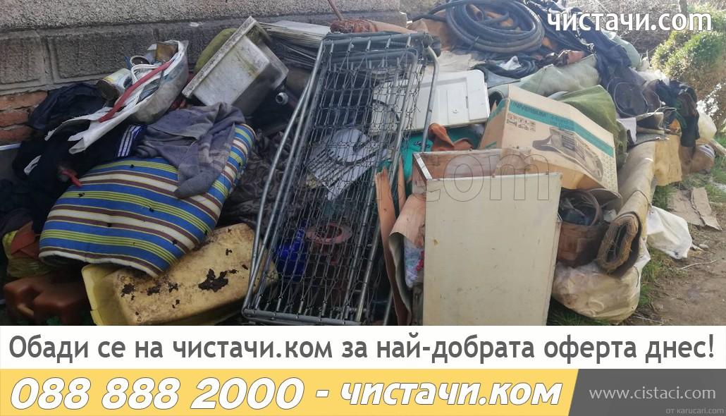 Извозва боклук от адрес и етаж в София