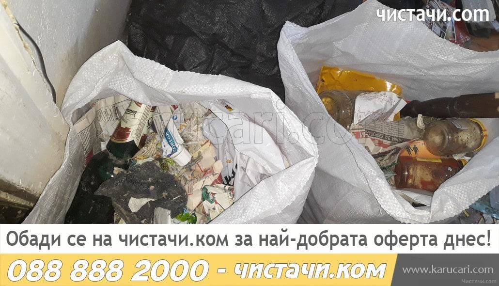 Извозване на отпадъци от жилище