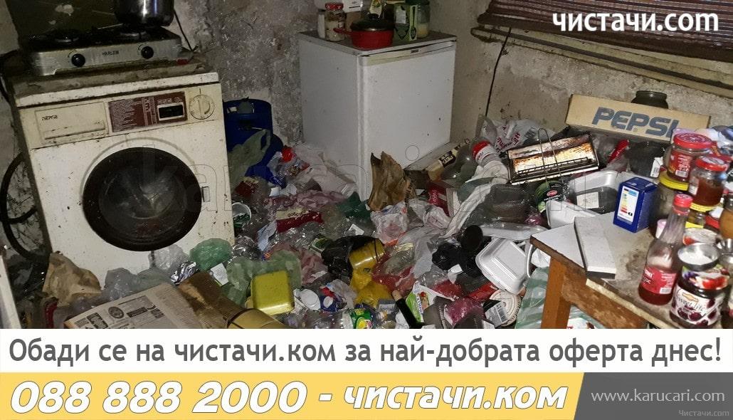 Почистване на апартамент с отпадъци - синдрома на Диоген, Меси или на Плюшкин