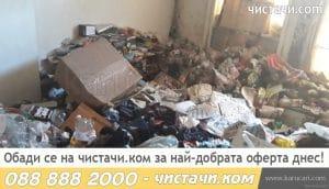 Извозване на битови отпадъци в София и Пловдив