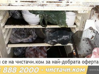 Почистване и изхвърляне на битови отпадъци от апартамент
