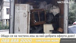 Почистване на гараж с изхвърляне на боклуци и помитане